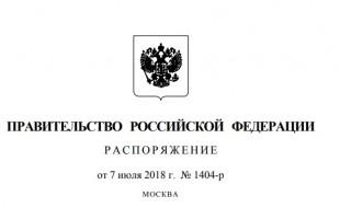 Утверждён состав Оргкомитета по проведению Года театра в России