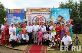 В Шаранском районе РБ отметили 235-летие деревни Куртутель