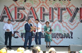 Делегация из Башкортостана приняла участие в Сабантуе в Саратовской области