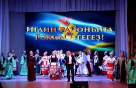 В столице республики состоялась презентация Иглинского района