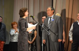 A solemn evening dedicated to the 80th anniversary of the Union of Theater Workers of the republic was held in Ufa