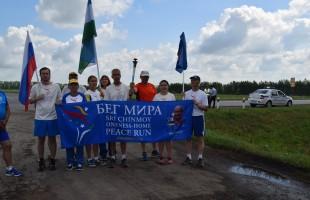 Участники факельной эстафеты «Бег Мира 2018» посетили «3D-маппинг музей» им.М.М.Шаймуратова
