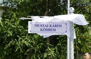 Ҡаҙағстанда бер урам хәҙер Мостай Кәримдең исемен йөрөтә