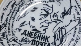 Режиссер Булат Йосопов Рәми Ғарипов тураһында фильм төшөрә башлады