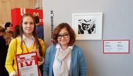 Работа студентки Уфимского училища искусств Миланы Максютовой выставлена в Третьяковской галерее