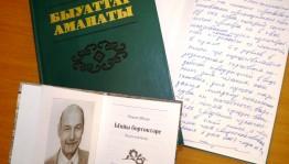 Фонд Национальной библиотеки имени А.-З.Валиди пополнился книгами из коллекции профессора Рафаэля Зиннурова