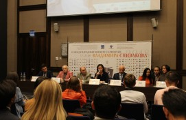 A press conference dedicated to the opening of the Second International Violin Competition by V. Spivakov  was held in Ufa