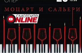 One-act plays will be broadcast by the Bashkir State Opera and Ballet theatre