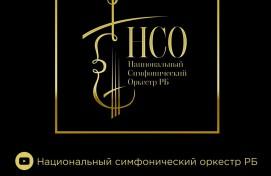 Bashkortostan National Symphony Orchestra will rehearse online