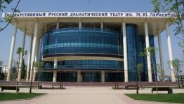 В сентябре Башкирский драмтеатр им.М.Гафури отправится на фестиваль «Федерация» в Грозный