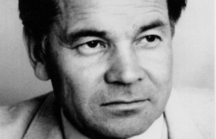 К 80-летию Ирека Киньябулатова в БРСБС пройдёт книжная выставка
