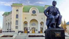 М. Ғафури исменедәге Башҡорт драма театры спектаклдәрен интернет аша ҡарап була