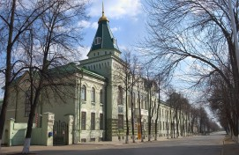 В Уфе пройдёт выставка «Раритеты Национального музея. Из золотой кладовой»