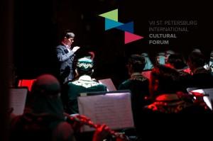Национальный оркестр народных инструментов примет участие в Презентации Республики Башкортостан  на VII Международном культурном форуме