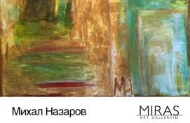 В Уфе открылась выставка заслуженного художника РБ Михаила Назарова