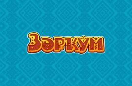 В Стерлитамаке разрабатывают видеоигру с героями национального эпоса