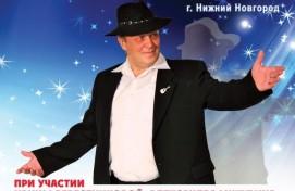 """В Музее им. М. Нестерова пройдёт концерт клуба """"Белый ворон"""" с участием Павла Юдина из Нижнего Новгорода"""
