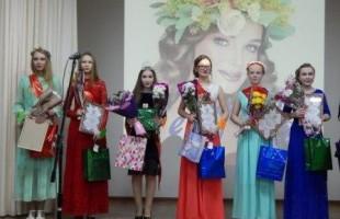В Межрегиональном конкурсе «Чеберина-2018» победила участница из Башкортостана