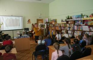 В Центре детского чтения отметили 170-летие В.Васнецова