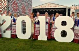 Ансамбль «Сябры» Иглинского района РБ принял участие в празднике «Купалье» в Республике Беларусь