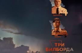 Киноклуб «Арт-кино» приглашает на вечер кинолектория в БГХМ им. М. Нестерова
