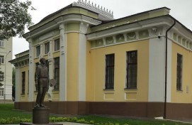 A day in a history: the Bashkir Nesterov Art Museum was opened 100 years ago