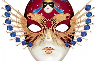 В Москве состоялось вручение театральной премии «Золотая маска»