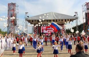 В уфимском парке «Ватан» с большим успехом прошел IV Уфимский фестиваль ветеранской и патриотической песни «Боевая ВЫСОТА»