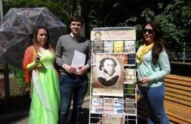 В Уфе присоединились к Межрегиональному литературному автоквесту «АВТОр Пушкин»