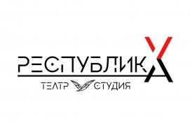 "Studio-theatre ""Republic""  sets an online-marathon"