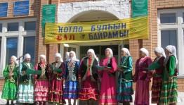 В Гафурийском районе состоится Республиканский праздник мёда «Бал байрамы»