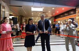 Мәскәү метроһының пассажирдар Башҡортостан мәҙәниәте менән таныша алалар